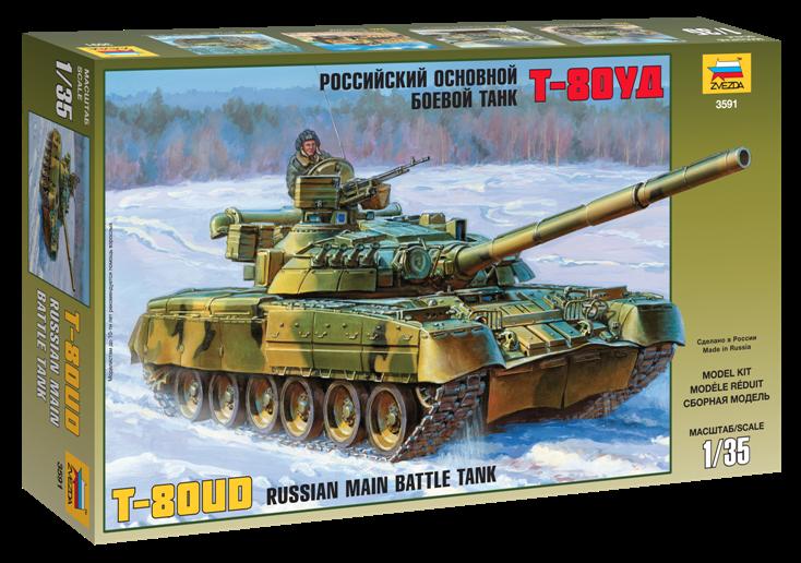 Модель для склеивания - Танк Т-80УДМодели танков для склеивания<br>Модель для склеивания - Танк Т-80УД<br>