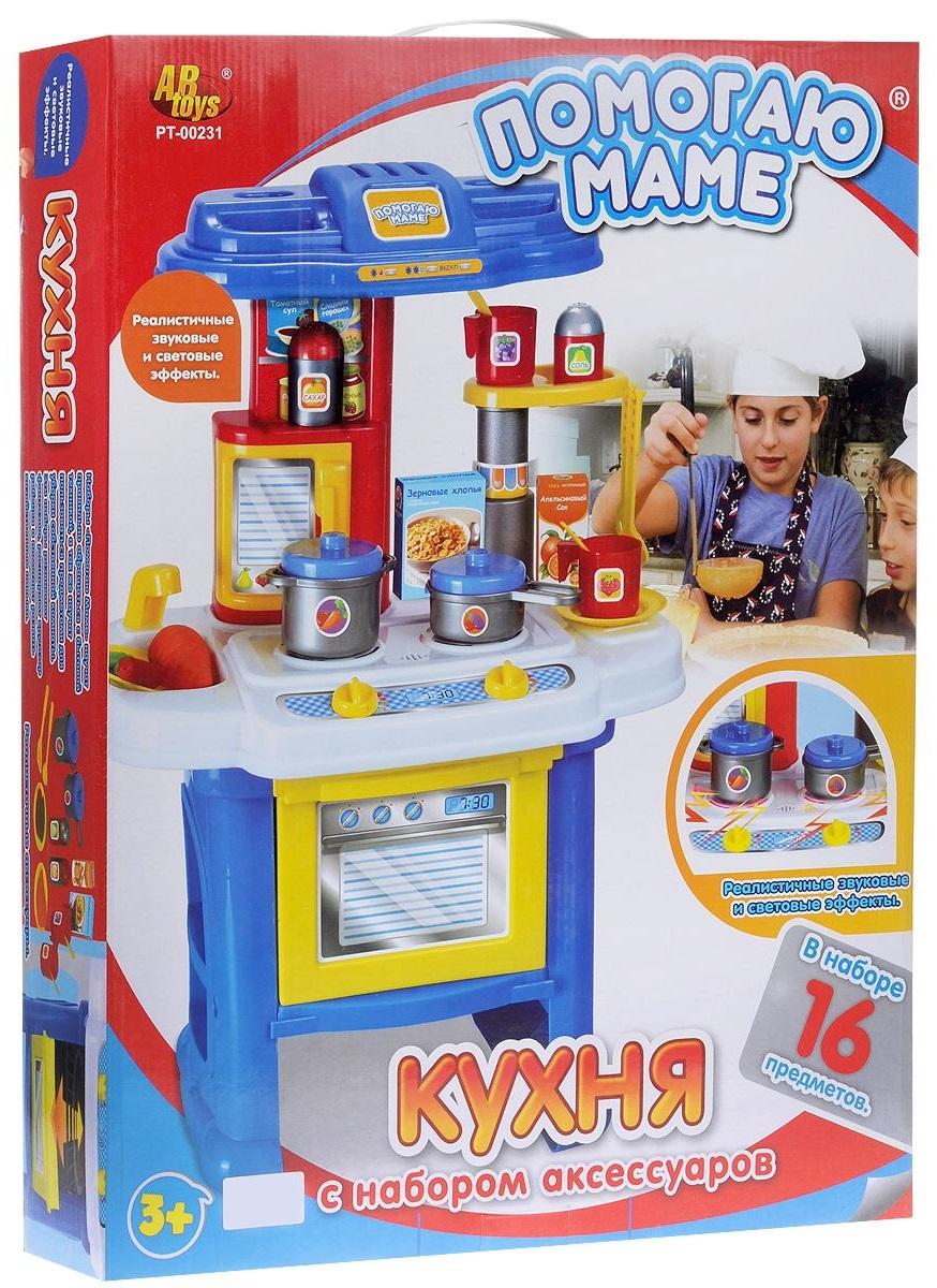 Кухня серии Помогаю МамеДетские игровые кухни<br>Кухня серии Помогаю Маме<br>