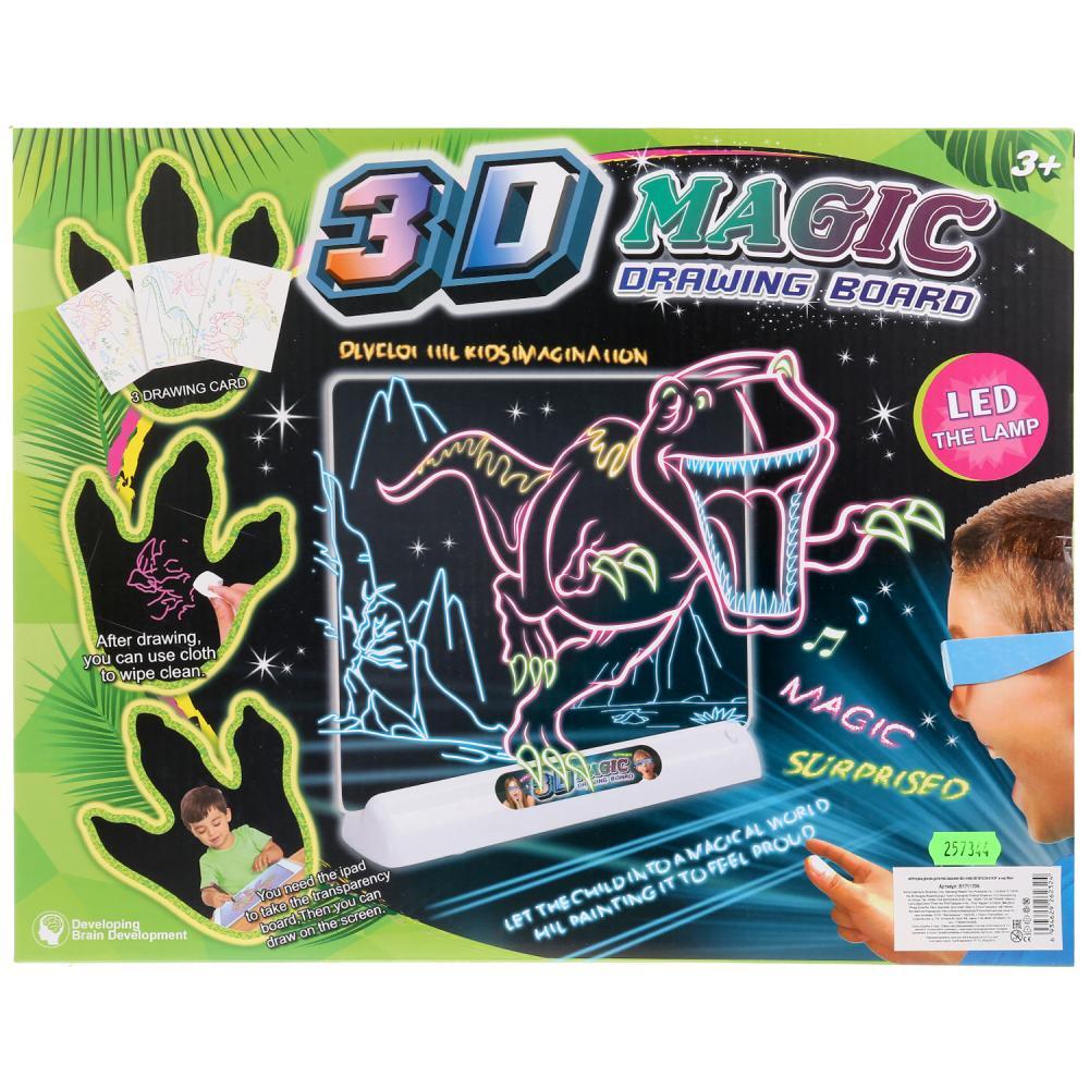 Купить Доска для рисования - 3D Magic drawing board, Shantou