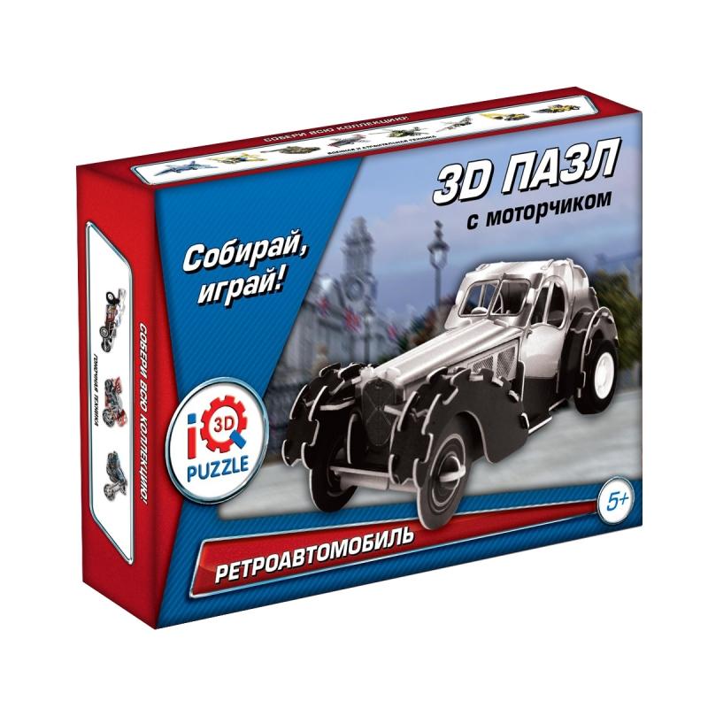 3D пазл - Ретро автомобиль 57SC Coupe, инерционныйПазлы объёмные 3D<br>3D пазл - Ретро автомобиль 57SC Coupe, инерционный<br>