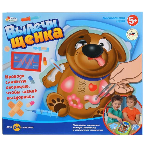 картинка Настольная игра - Вылечи щенка, озвученная от магазина Bebikam.ru