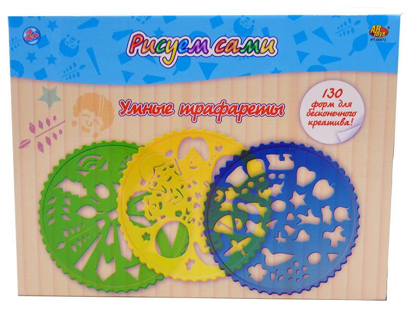 Набор трафаретов - Рисуем сами, 14 предметов ), ABtoys  - купить со скидкой
