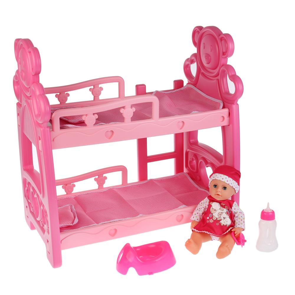 Купить Интерактивная кукла - Пупс, 25 см, 3 функции: пьет, писает, закрывает глазки, двухъярусная кровать, Карапуз