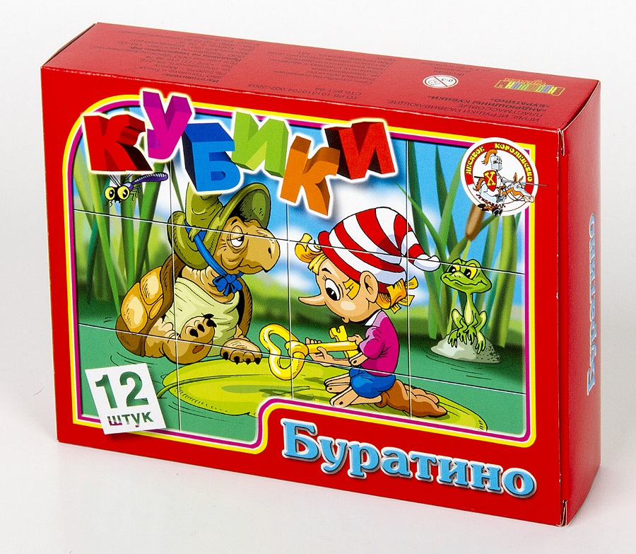 Кубики – Буратино, 12 штукКубики<br>Кубики – Буратино, 12 штук<br>