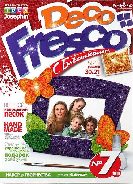 Decofresco. Рамка «Бабочки»Mega Sale<br>Decofresco. Рамка «Бабочки»<br>