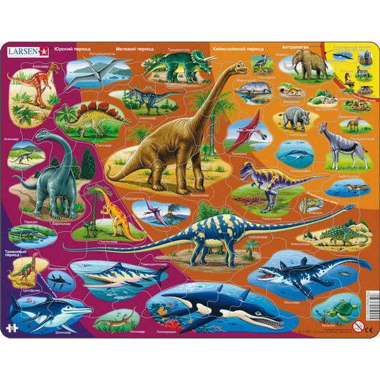Купить Пазл - Динозавры, 85 деталей, Larsen