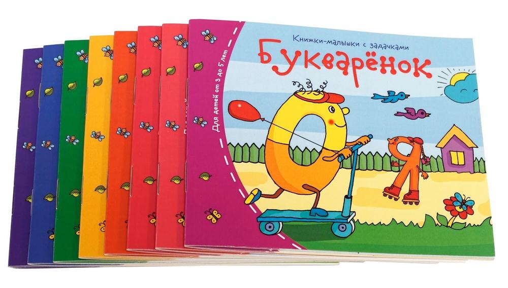 В картинках книжка малышка