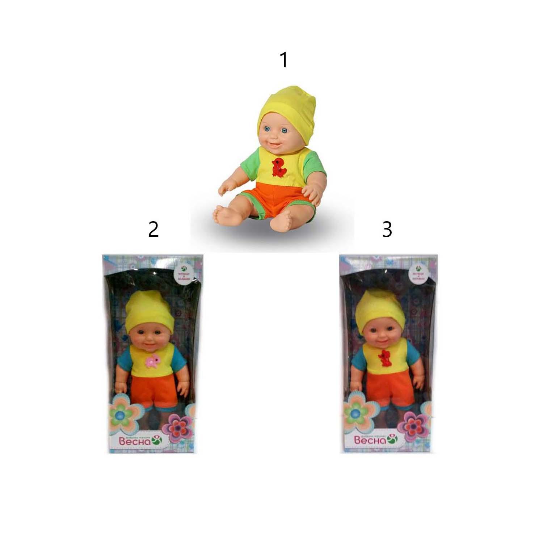 Кукла мальчик - Малыш 9, 30 смРусские куклы фабрики Весна<br>Кукла мальчик - Малыш 9, 30 см<br>