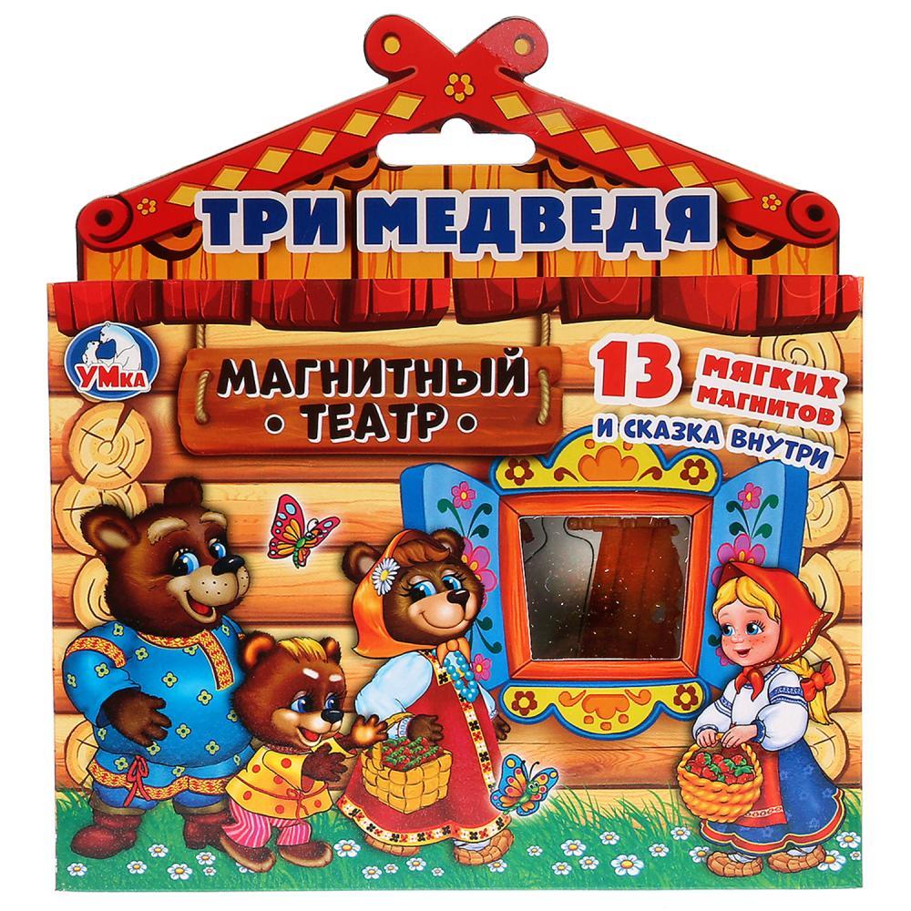 Купить Магнитный кукольный театр - Три Медведя, Умка