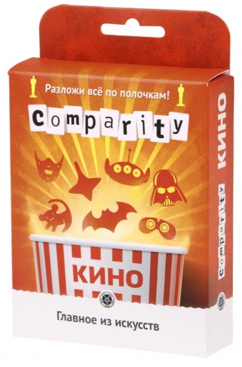 Игра настольная из серии Comparity – КиноИгры для компаний<br>Игра настольная из серии Comparity – Кино<br>