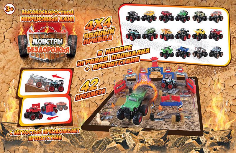 Игровой набор с джипом – Монстры бездорожьяАвтотреки и авторалли<br>Игровой набор с джипом – Монстры бездорожья<br>