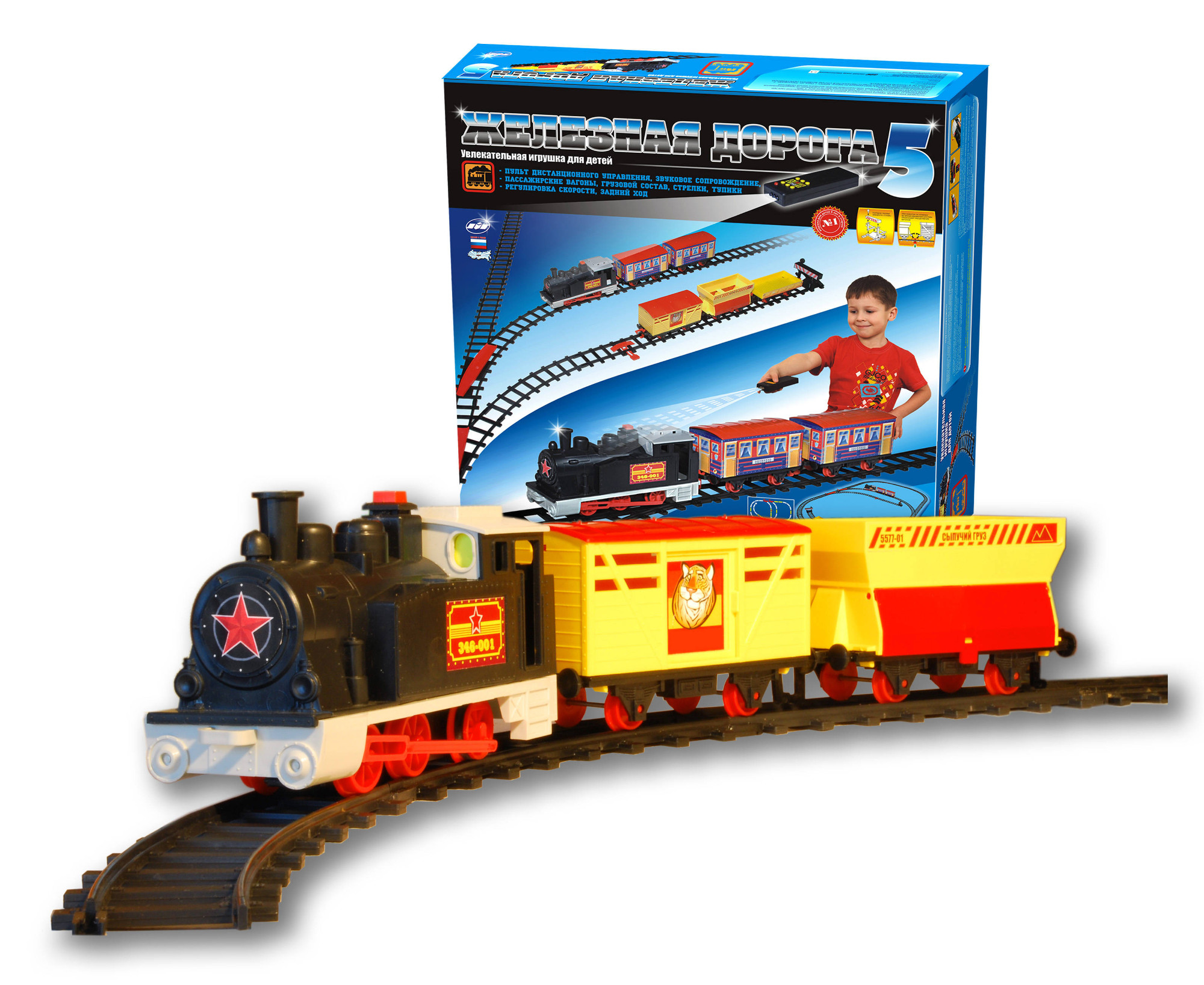 Железная дорога-5Детская железная дорога<br>Железная дорога-5<br>