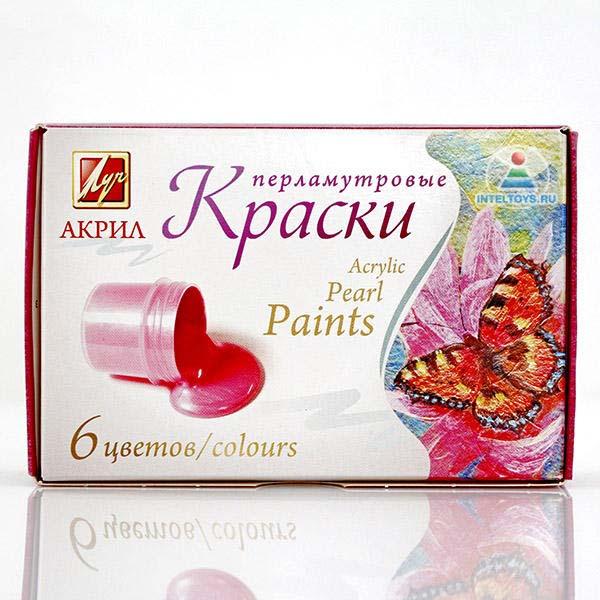 Купить Краски акриловые перламутровые, 6 цветов, Луч