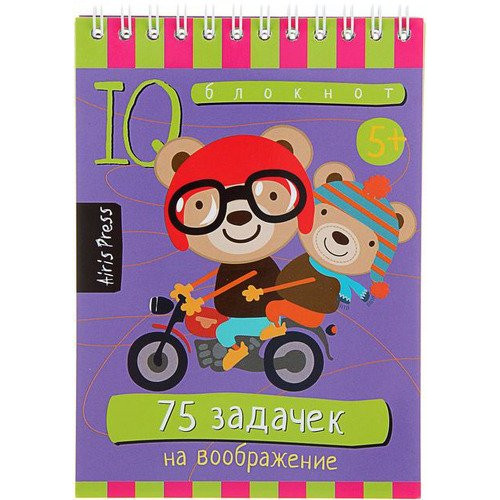 Умный блокнот - 75 задачек на воображениеЗадания, головоломки, книги с наклейками<br>Умный блокнот - 75 задачек на воображение<br>