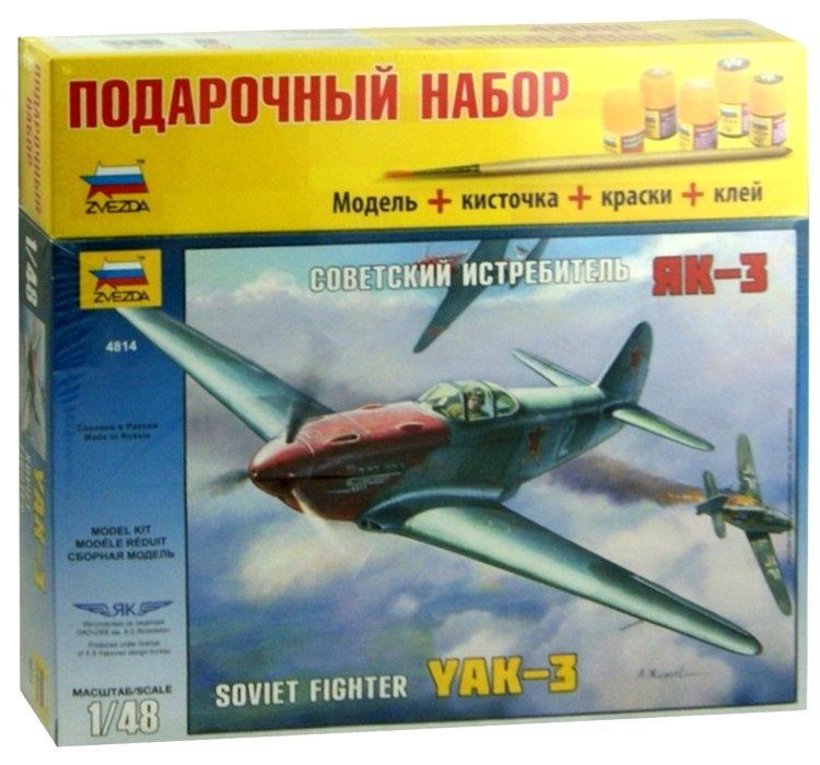 Подарочный набор для сборки - Самолет Як-3Модели самолетов для склеивания<br>Подарочный набор для сборки - Самолет Як-3<br>