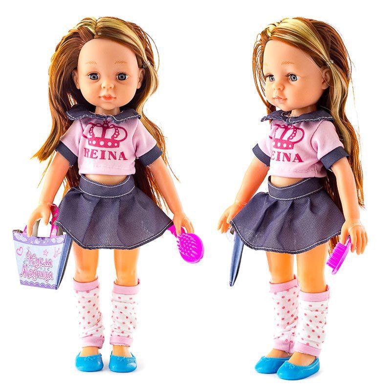 Кукла – Модница с аксессуарами, 2 видаПупсы<br>Кукла – Модница с аксессуарами, 2 вида<br>