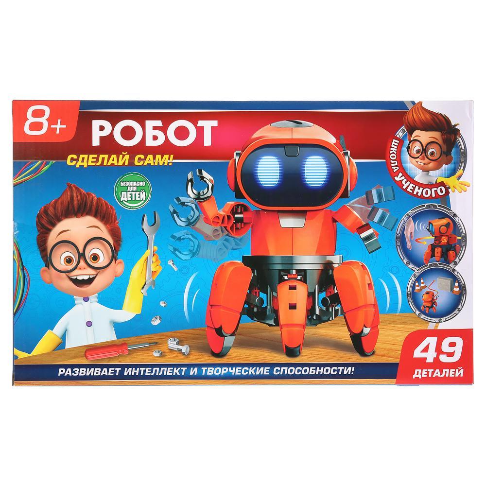 Купить Набор юного инженера из серии Школа ученого - Шагающий робот, красный, свет, звук, 49 деталей, Играем вместе