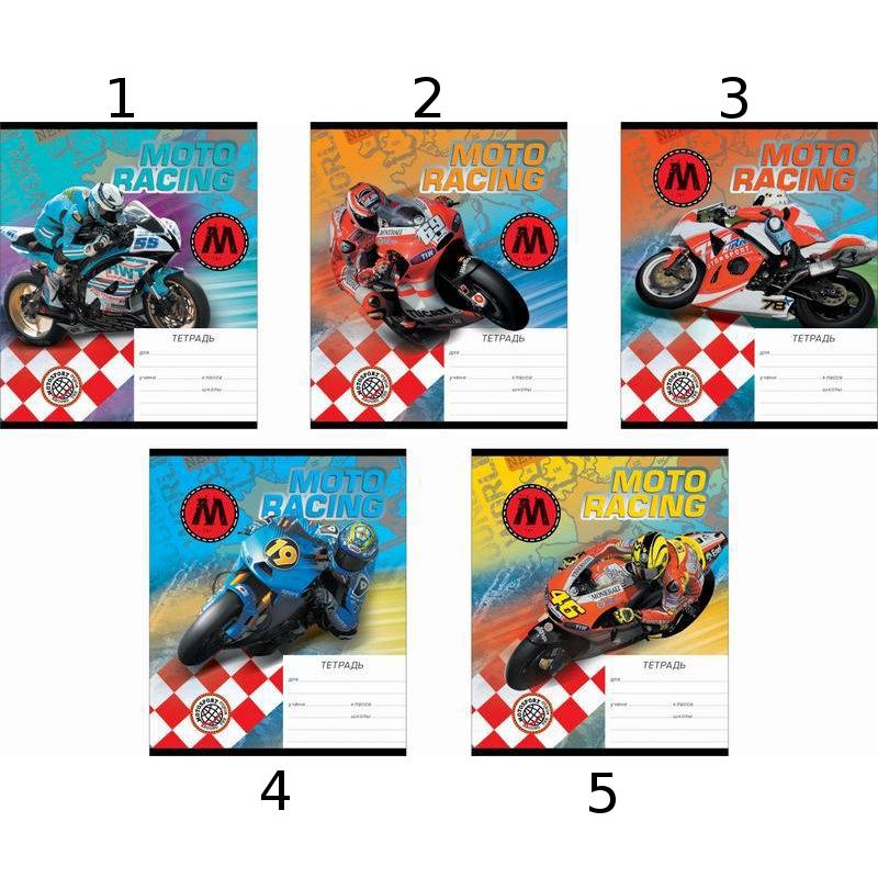 Ученическая тетрадь Moto Racing в клетку, 18 листовТетради<br>Ученическая тетрадь Moto Racing в клетку, 18 листов<br>