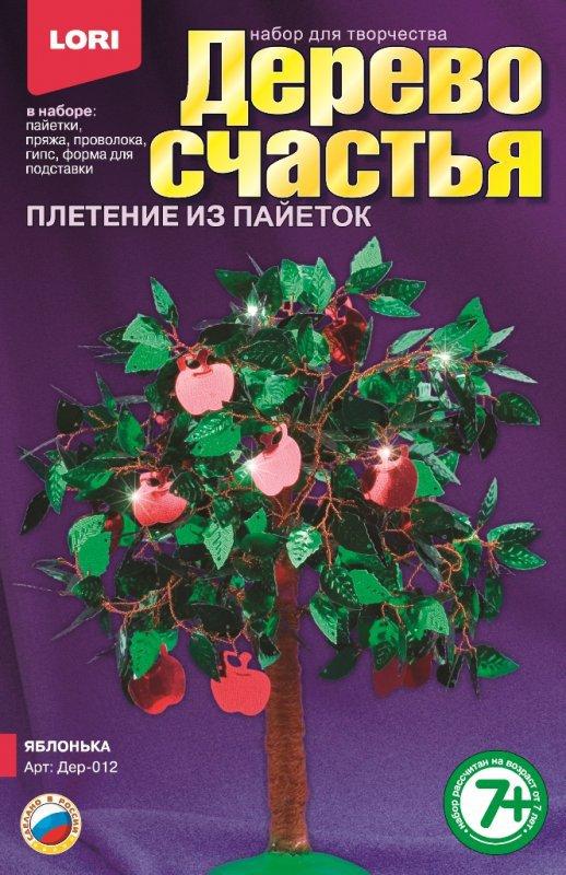 Набор для плетения из пайеток из серии Дерево счастья – ЯблонькаАппликация, пайетки<br>Набор для плетения из пайеток из серии Дерево счастья – Яблонька<br>