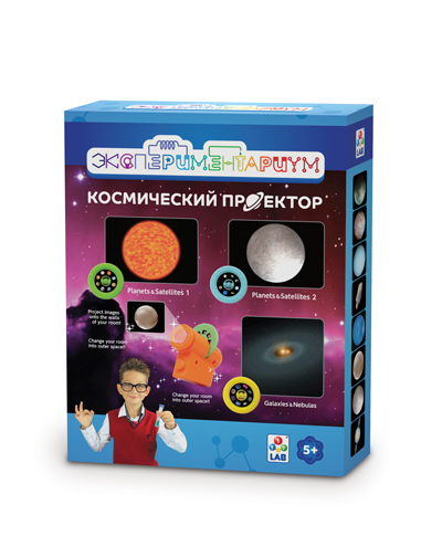 Набор Экспериментариум - Космический проектор фото