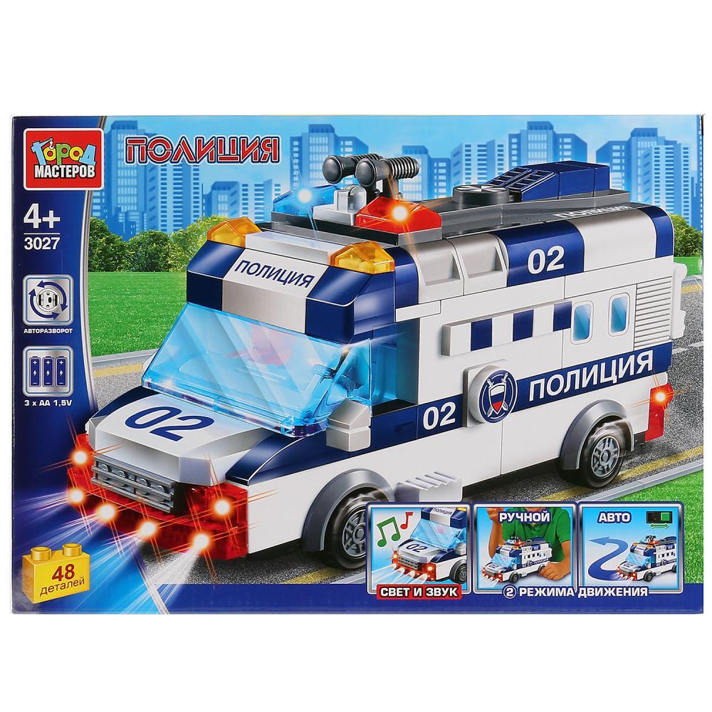 Конструктор - Полицейская машина, свет, звук, мотор, 48 деталей, Город мастеров  - купить со скидкой