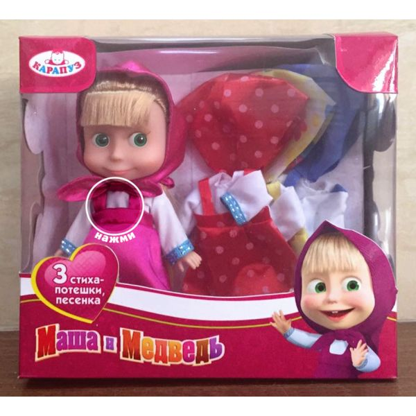 Озвученная кукла «Маша», 15 см., с комплектами одежды - Маша и медведь игрушки, артикул: 135562