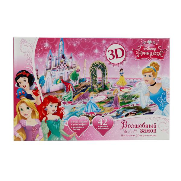 Настольная 3d игра-ходилка «Принцессы Дисней»