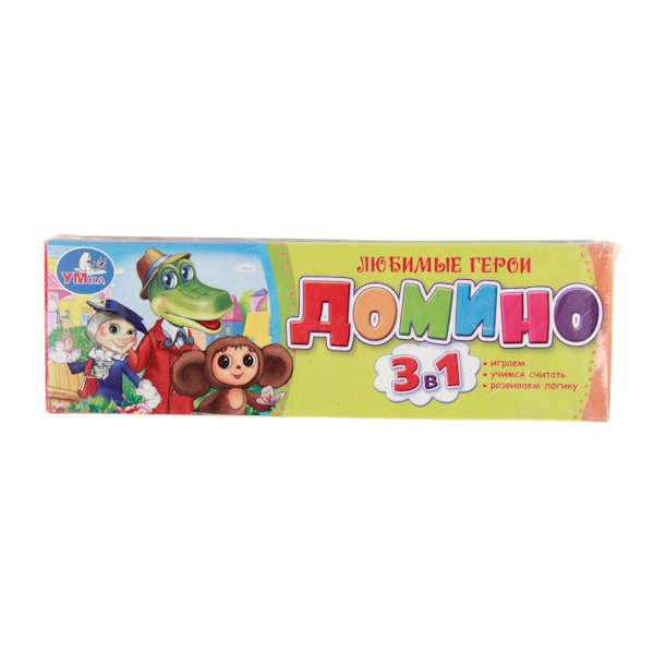 Домино пластиковое «Чебурашка» 3-в-1