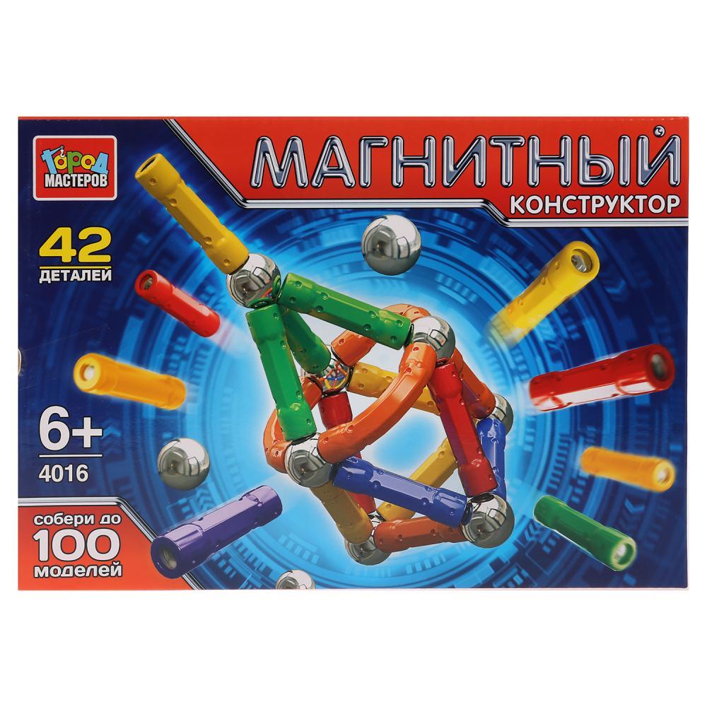 Купить Конструктор магнитный - Палочки и шарики, 42 детали, Город мастеров