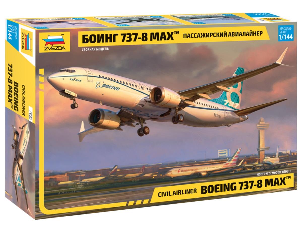 Купить Модель сборная - Пассажирский авиалайнер Боинг 737-8 MAX, ZVEZDA
