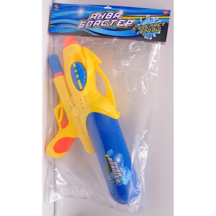 Водное оружие Аквабластер, желтыйВодяные пистолеты<br>Водное оружие Аквабластер, желтый<br>