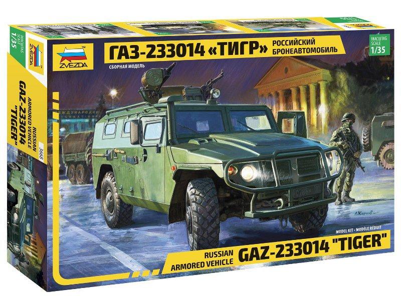 Модель сборная - Российский бронеавтомобиль ГАЗ 233014 ТигрМодели автомобилей для склеивания<br>Модель сборная - Российский бронеавтомобиль ГАЗ 233014 Тигр<br>