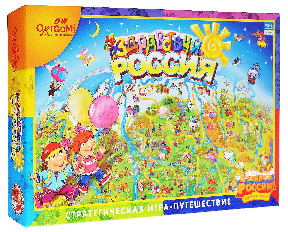 Игра настольная. Здравствуй, Россия!Развивающие<br>Игра настольная. Здравствуй, Россия!<br>