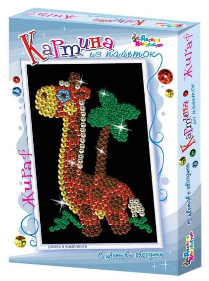 Набор для творчества - Картина из пайеток «Жираф»Аппликация, пайетки<br>Набор для творчества - Картина из пайеток «Жираф»<br>