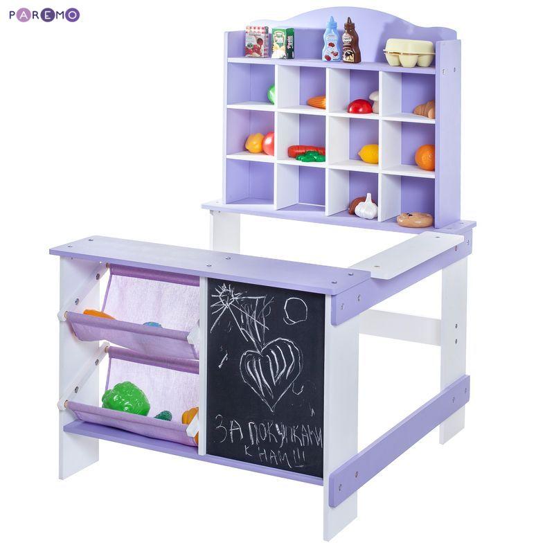 Игрушечный магазин, фиолетовыйДетская игрушка Касса. Магазин. Супермаркет<br>Игрушечный магазин, фиолетовый<br>