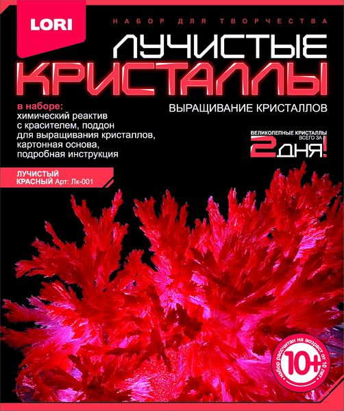 Набор из серии Лучистые кристаллы - Красный кристаллКристаллы<br>Набор из серии Лучистые кристаллы - Красный кристалл<br>