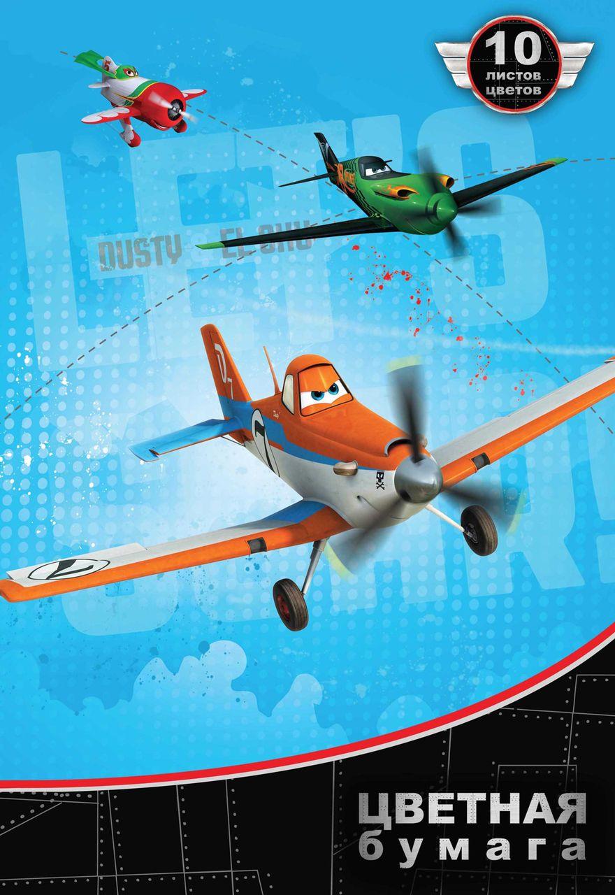 Бумага цветная 10 листов формата А4 из серии Disney Самолеты, 10 цветовКартон, цветная бумага<br>Бумага цветная 10 листов формата А4 из серии Disney Самолеты, 10 цветов<br>