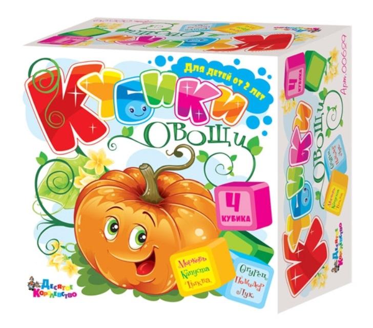 Кубики. ОвощиКубики<br>Кубики. Овощи<br>