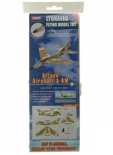 Самолет планирующий, размер 29 х 27 см., Lyonaeec  - купить со скидкой