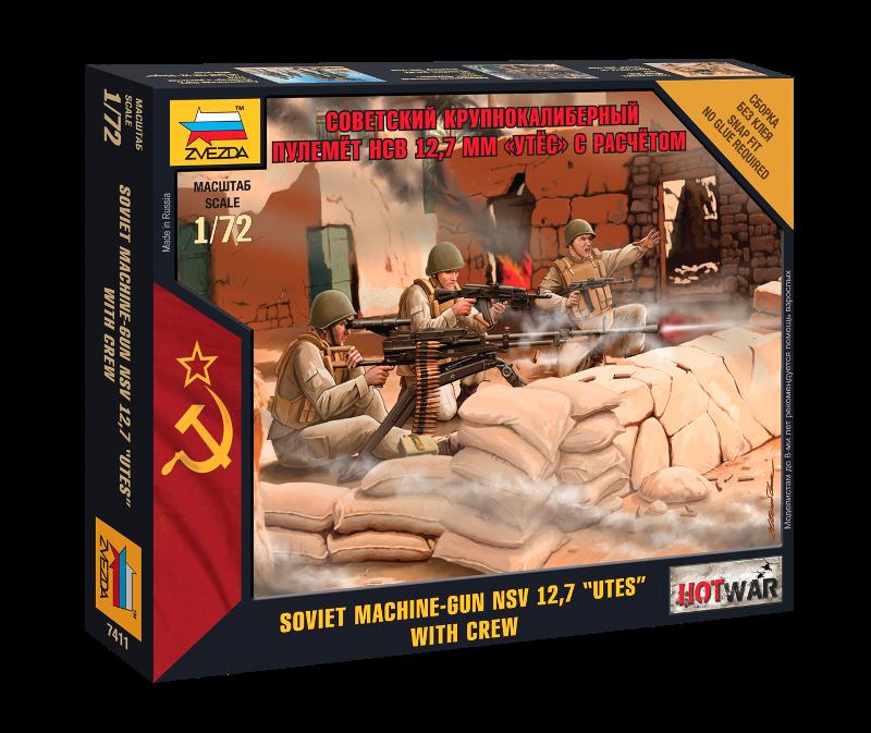 Модель сборная - Советский пулемёт - УтёсМодели пушек для склеивания<br>Модель сборная - Советский пулемёт - Утёс<br>