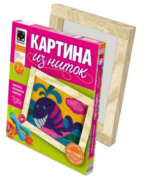Набор для детского творчества - Картина из ниток - КитАппликация, пайетки<br>Набор для детского творчества - Картина из ниток - Кит<br>