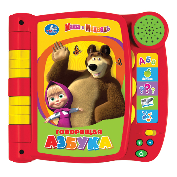 Интерактивная книга «Говорящая азбука» из серии «Маша и медведь»Учим буквы и цифры<br>Интерактивная книга «Говорящая азбука» из серии «Маша и медведь»<br>