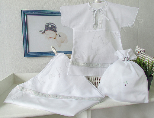 Крестильный набор для мальчика 6-12 месяцев - Классика 3 предмета, белый/сереброКрестильные наборы<br>Крестильный набор для мальчика 6-12 месяцев - Классика 3 предмета, белый/серебро<br>