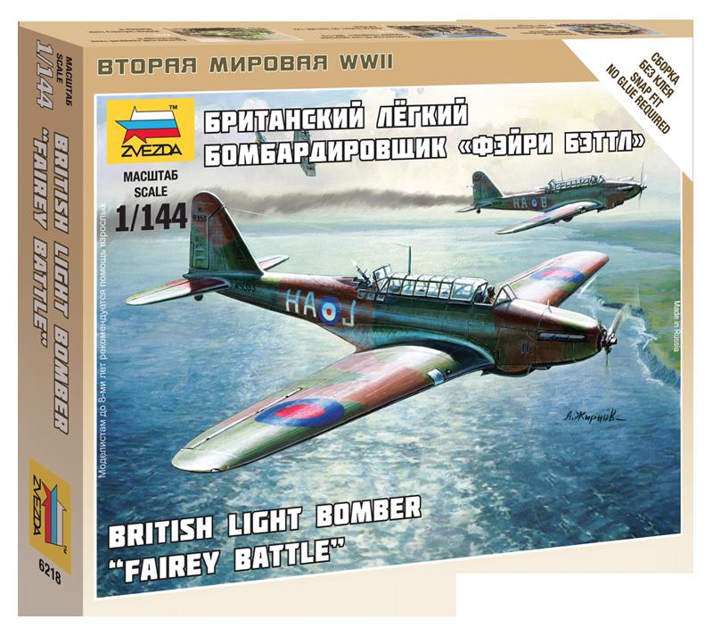 Модель сборная - Британский лёгкий бомбардировщик Фэйри БэттлМодели самолетов для склеивания<br>Модель сборная - Британский лёгкий бомбардировщик Фэйри Бэттл<br>