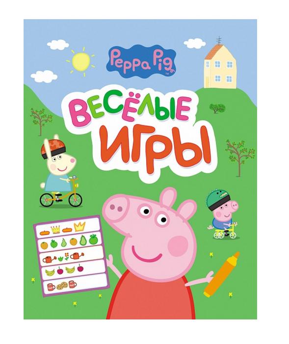 Веселые игры и задания из серии «Свинка Пеппа»Задания, головоломки, книги с наклейками<br>Веселые игры и задания из серии «Свинка Пеппа»<br>