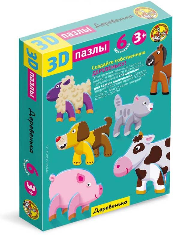 Пазлы 3-D ДеревенькаПазлы для малышей<br>Пазлы 3-D Деревенька<br>