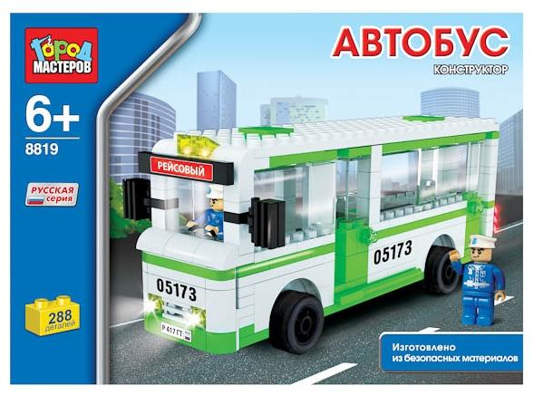 Купить Конструктор пластиковый Город Мастеров - Автобус, 288 деталей, Город мастеров