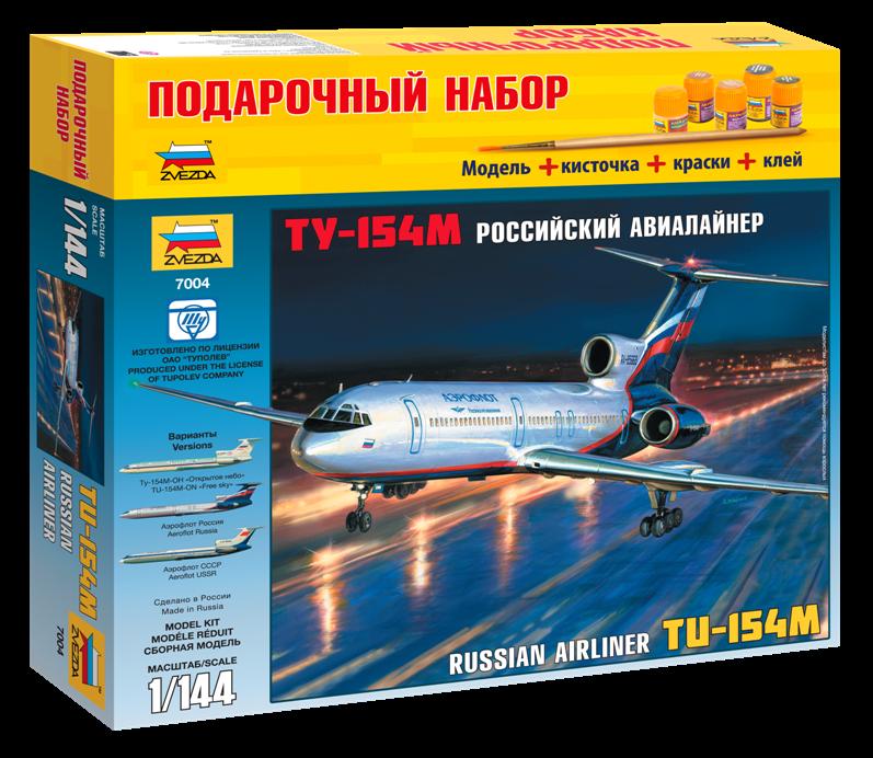 Подарочный набор - Модель для склеивания - Пассажирский авиалайнер Ту-154Модели самолетов для склеивания<br>Подарочный набор - Модель для склеивания - Пассажирский авиалайнер Ту-154<br>