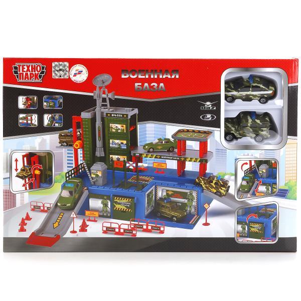 Военная база с 2 металлическими машинкамиДетские парковки и гаражи<br>Военная база с 2 металлическими машинками<br>