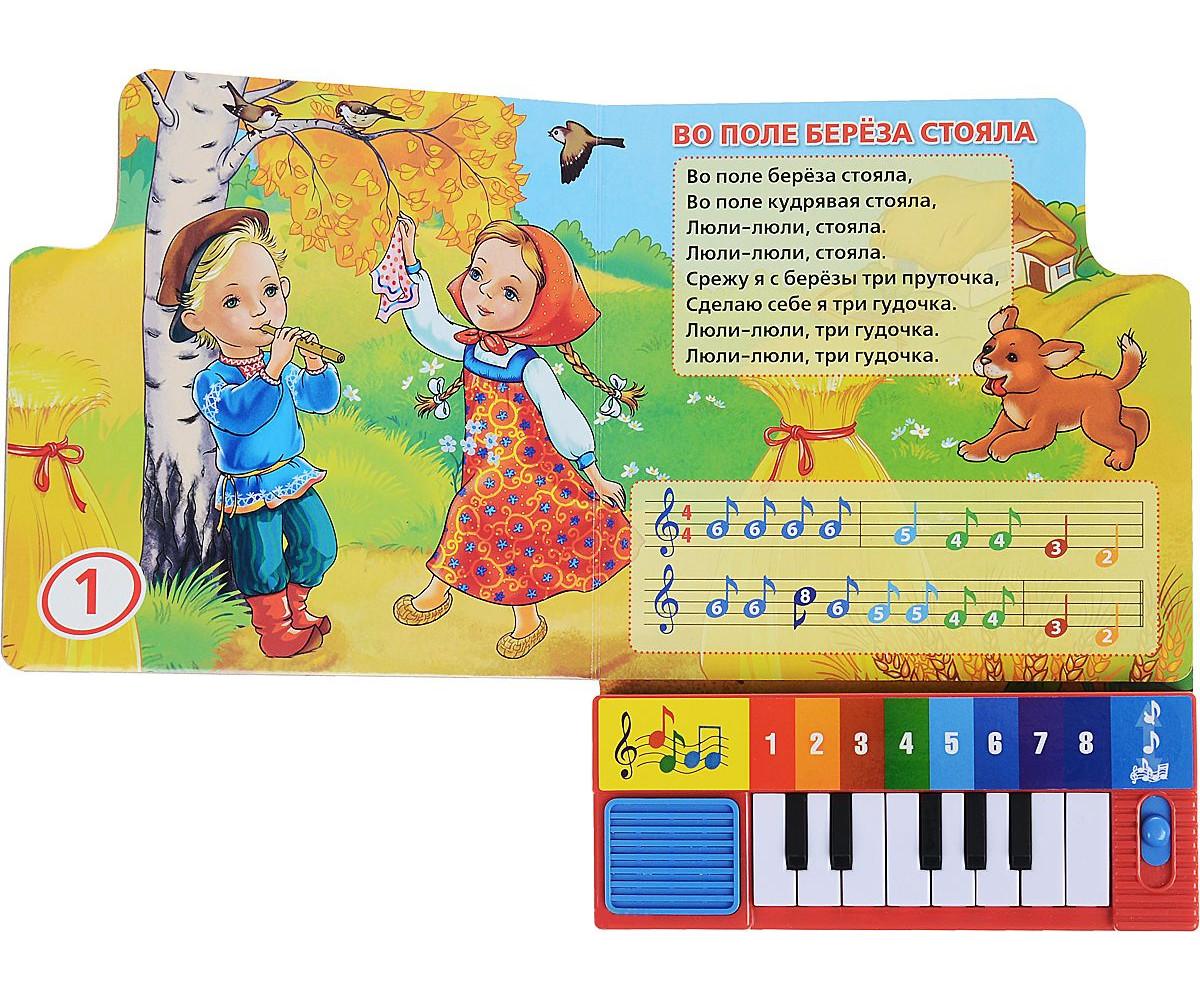 Картинки с содержанием детских песен, картинки поздравлениями